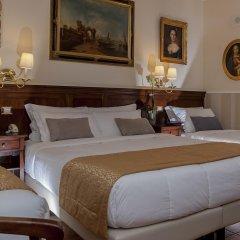 Hotel Des Artistes 3* Стандартный номер с различными типами кроватей фото 2