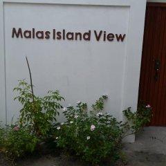 Отель Malas Island View Мальдивы, Северный атолл Мале - отзывы, цены и фото номеров - забронировать отель Malas Island View онлайн интерьер отеля фото 2