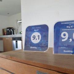Отель Big 47 Нидерланды, Абкауде - отзывы, цены и фото номеров - забронировать отель Big 47 онлайн интерьер отеля