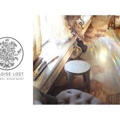 Отель Paradise Lost детские мероприятия