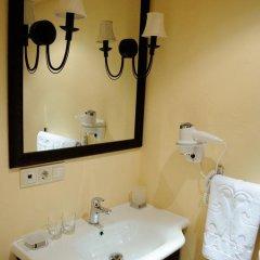 Отель Nairi SPA Resorts 4* Апартаменты с различными типами кроватей фото 35