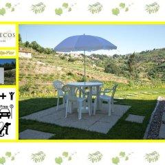 Отель Casa dos Becos питание фото 3