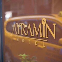 Ayramin Hotel интерьер отеля фото 3