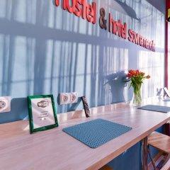 Гостиница Жилое помещение Современник питание фото 2