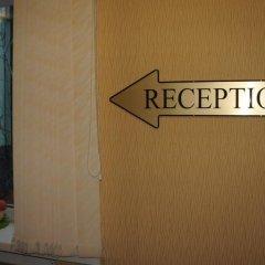 Гостиница Пятый Угол сауна
