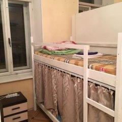 Art Hostel Galereya Кровать в общем номере фото 11