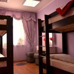 Hostel Legko Pospat Пермь комната для гостей фото 4