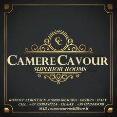 Отель Camere Cavour Сиракуза гостиничный бар