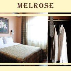 Гостиница MelRose Hotel Украина, Ровно - отзывы, цены и фото номеров - забронировать гостиницу MelRose Hotel онлайн пляж