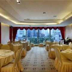 Отель HONGFENG Гонконг питание фото 3