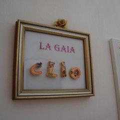 Отель B&B Delle Muse Агридженто удобства в номере