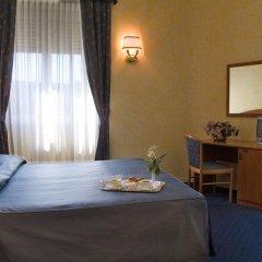 Отель Laura 3* Стандартный номер с различными типами кроватей