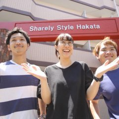 Отель Sharely Style Hakata Фукуока городской автобус