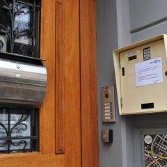 Апартаменты Swiss Star Apartments West End банкомат