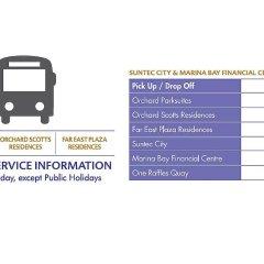 Отель Orchard Parksuites Сингапур, Сингапур - отзывы, цены и фото номеров - забронировать отель Orchard Parksuites онлайн городской автобус