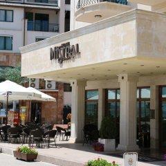 Hotel Mistral питание