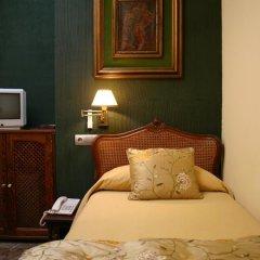 Hotel Afán De Rivera 2* Стандартный номер фото 26