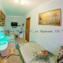 Гостиница Императрица Стандартный номер с разными типами кроватей фото 46