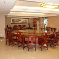 Guangzhou JinTang Hotel питание