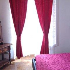 Отель Vatican Templa Deum Стандартный номер с различными типами кроватей фото 4