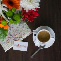 Отель City Residence Ivry Франция, Иври-сюр-Сен - отзывы, цены и фото номеров - забронировать отель City Residence Ivry онлайн питание фото 2