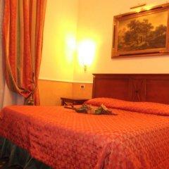 Aurora Garden Hotel 3* Стандартный номер с различными типами кроватей