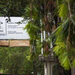Отель Mingtang Garden Cottage 名堂花园度假屋 Непал, Покхара - отзывы, цены и фото номеров - забронировать отель Mingtang Garden Cottage 名堂花园度假屋 онлайн парковка