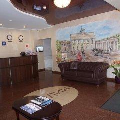 Гостиница Берлин в Калининграде - забронировать гостиницу Берлин, цены и фото номеров Калининград спа