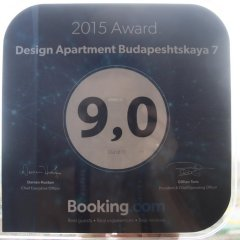 Апартаменты Design Apartment Budapeshtskaya 7 Санкт-Петербург питание