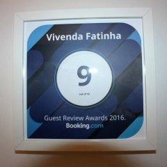 Отель Vivenda Fatinha в номере фото 2