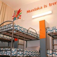 Mundaka Hostel & Sports Cafe детские мероприятия