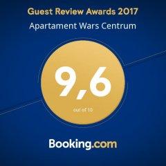 Отель Apartament Wars Centrum спортивное сооружение