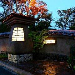 Отель Ryokan Aso no Shiki Минамиогуни сауна