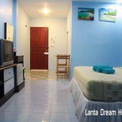 Апартаменты Lanta Dream House Apartment Ланта спа