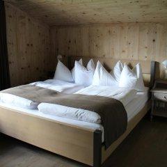Hotel Arc En Ciel 4* Апартаменты с различными типами кроватей