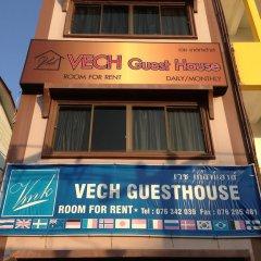 Отель Vech Guesthouse 3* Номер Делюкс разные типы кроватей фото 11