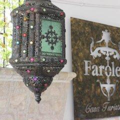 Отель Cali Apartaestudios Колумбия, Кали - отзывы, цены и фото номеров - забронировать отель Cali Apartaestudios онлайн развлечения