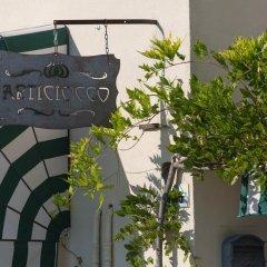 Отель Articiocco Каварцере интерьер отеля