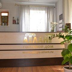 Гостиница Atlant Guest House в Анапе отзывы, цены и фото номеров - забронировать гостиницу Atlant Guest House онлайн Анапа интерьер отеля фото 3