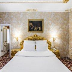 Hotel Petrovsky Prichal Luxury Hotel&SPA 5* Люкс разные типы кроватей фото 3