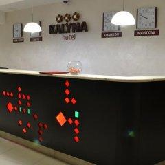 Гостиница KALYNA Харьков интерьер отеля фото 2