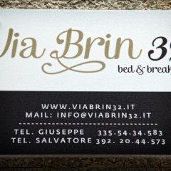 Отель B&B ViaBrin 32 Альтамура фитнесс-зал