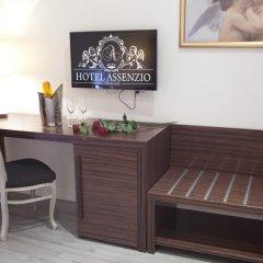Отель Assenzio 4* Стандартный номер с различными типами кроватей фото 10