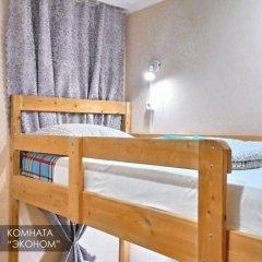 Отель Жилые помещения Amigo Казань комната для гостей фото 2