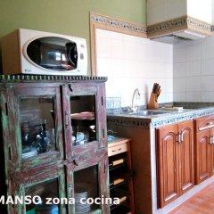 Отель Casa Gibranzos в номере