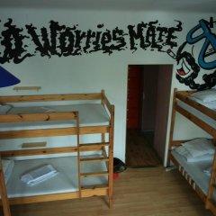 Globetrotter Hostel детские мероприятия