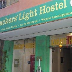 Hanoi Light Hostel городской автобус