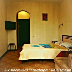 Санаторий Светлана детские мероприятия фото 2