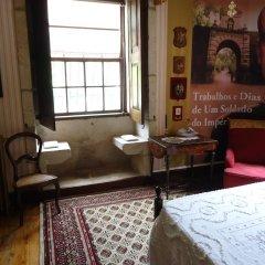 Отель Casa Dos Varais, Manor House 3* Люкс с различными типами кроватей