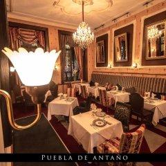 Puebla de Antaño Hotel питание фото 2